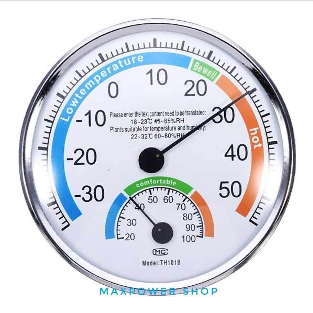 เครื่องวัดอุณหภูมิ + ความชื้น 2in1 แบบพกพา ติดผนัง ตั้งโต๊ะได้  รุ่น Th101 ( สีขาว ).