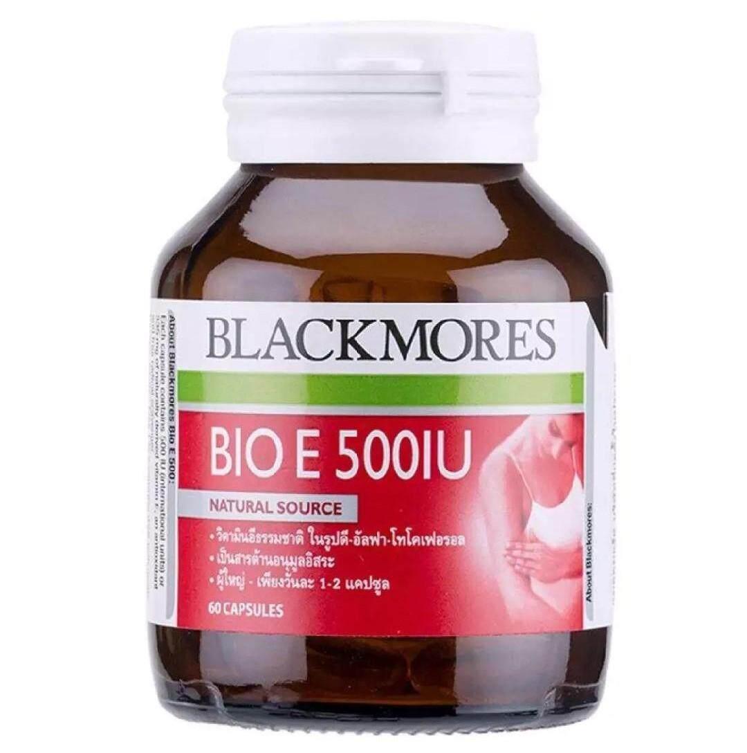 วิตามินอีธรรมชาติ Blackmores Bio E 500iu 60 แคปซูล.