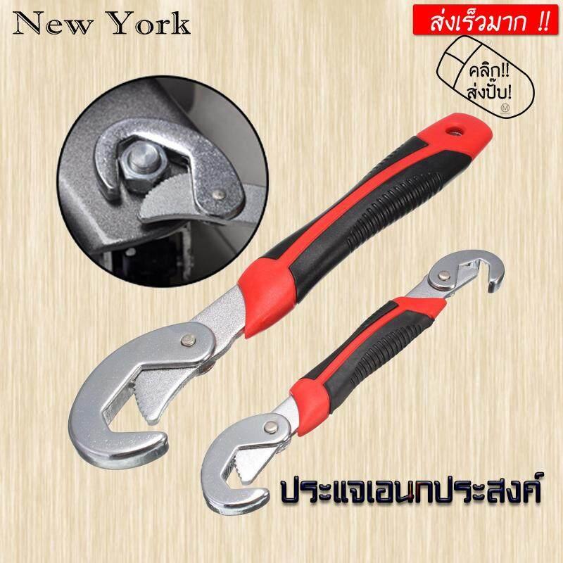 New York Big Sale ประแจอเนกประสงค์ 9-32 มม. รุ่น Jdc233 (red).