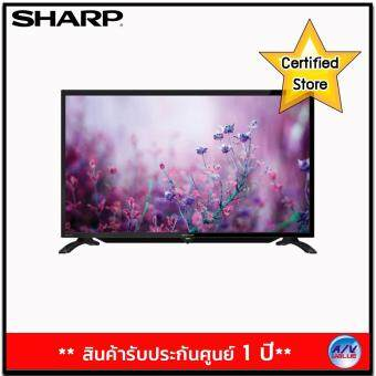 Sharp HD ready digital TV 40 นิ้ว รุ่น LC-40LE280X