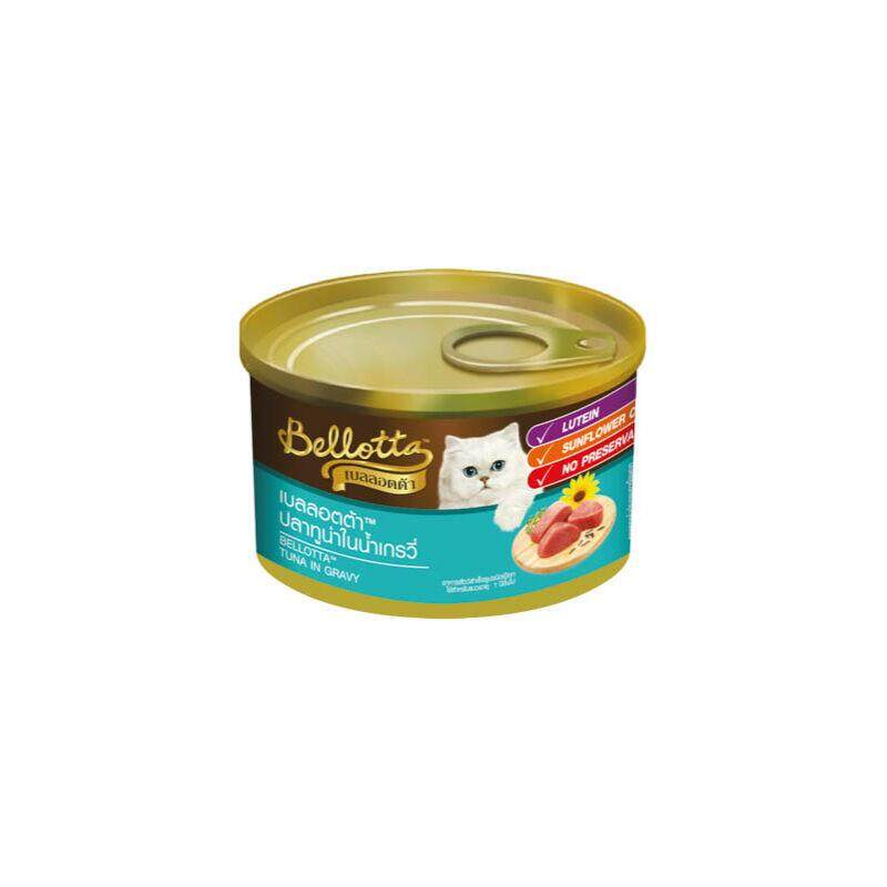 เบลลอตต้า อาหารเปียกแมว(กระป๋อง) - ทูน่าในน้ำเกรวี่ 85g By Raybeck.