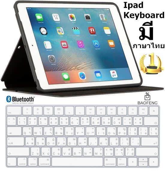 the first iphone ซ อ บล ท ธ bluetooth 2 0 keyboard for iphone ios 13092