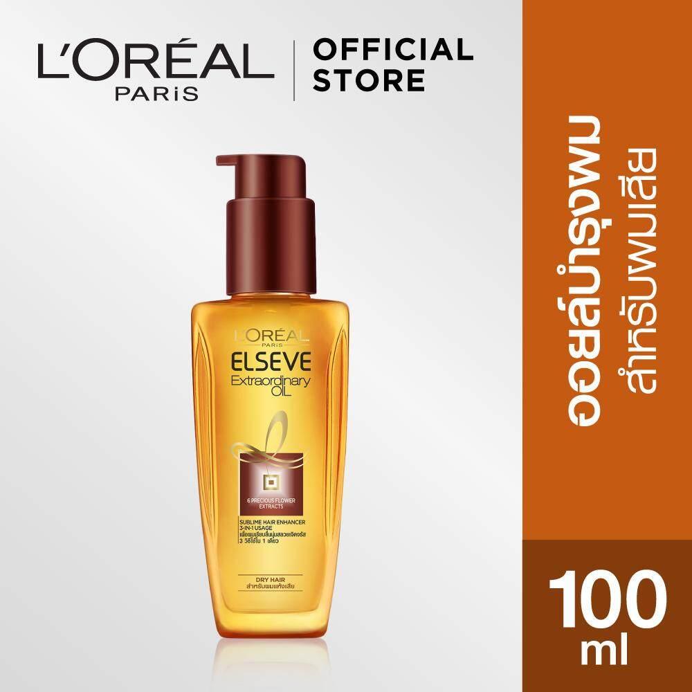 [best Selling] ลอรีอัล ปารีส เอลแซฟ เอ็กซ์ตรอว์ดินารี่ ออยล์ ผลิตภัณฑ์บำรุงเส้นผมสำหรับผมแห้งเสีย 100 มล. Loreal Paris Elseve Extraordinary Oil Dry Hair 100 Ml (แชมพู, ครีมนวดผม, สระผม, บำรุงผม) By L'oreal Paris(thailand).