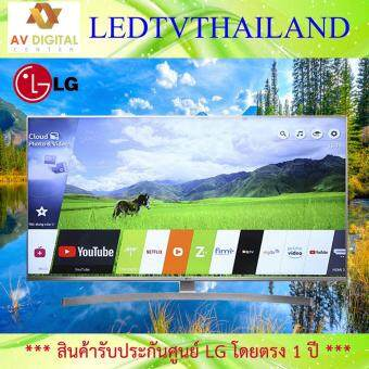 LG LED UHD 4K TV รุ่น 49UK7500PTA ขนาด 49 นิ้ว UHD TV Nano Cell Display ThinQ AI ใหม่ 2018