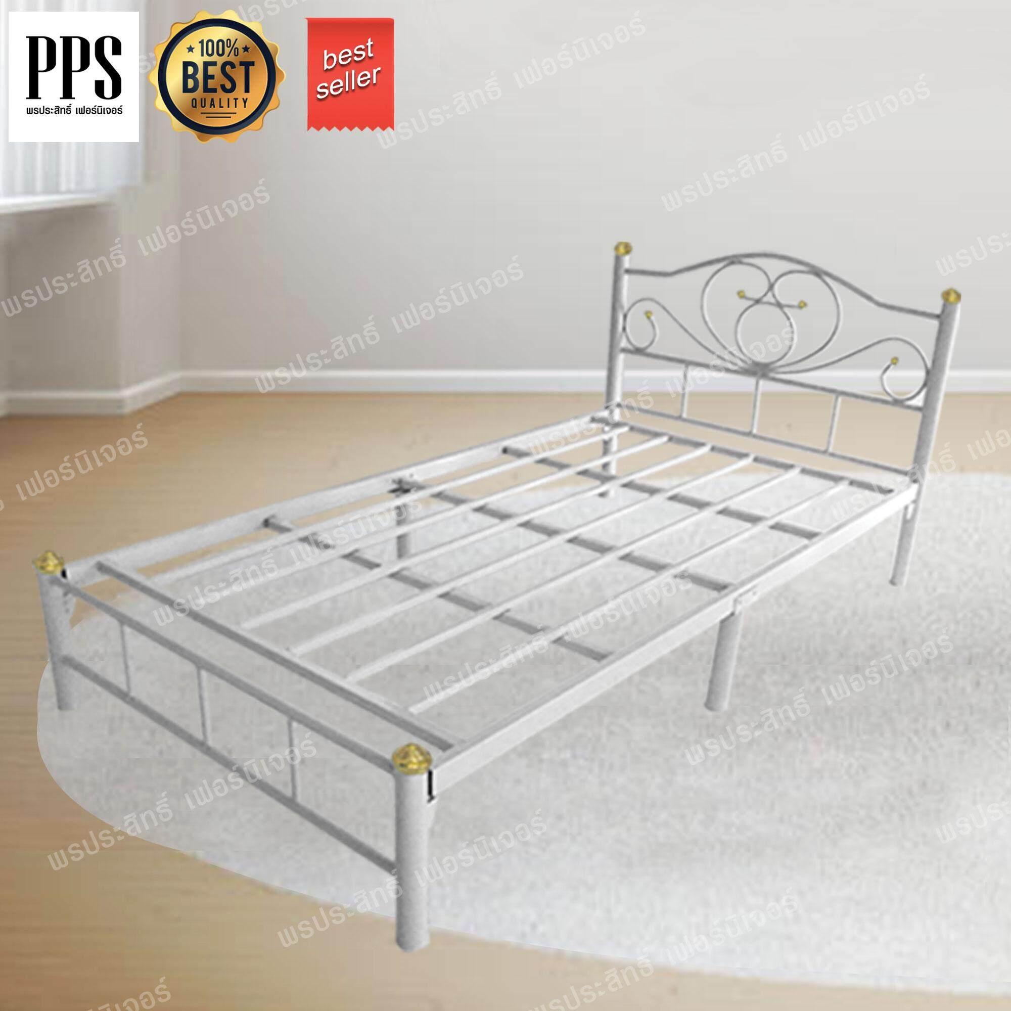 Asia เตียงเหล็ก3.5ฟุต รุ่นโลตัส (สีขาว).