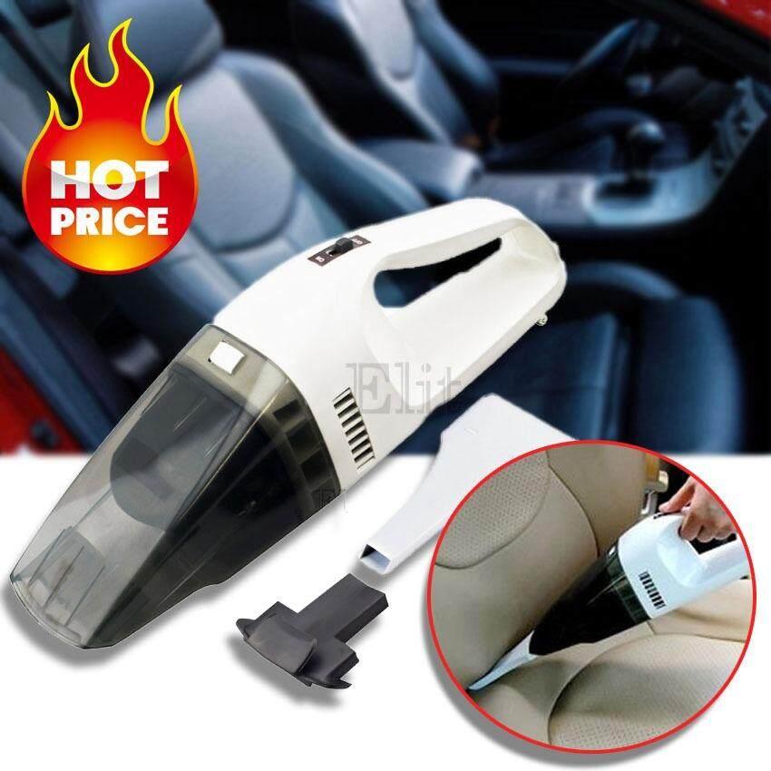 ซื้อ Elit เครื่องดูดฝุ่นแบบมือถือ สำหรับรถยนต์ Wet And Dry Portable Car Vacuum White ใหม่ล่าสุด