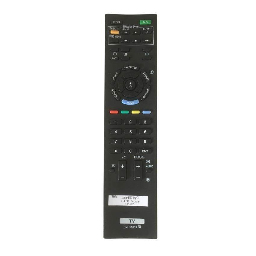 ราคา Sony Lcd รีโหมดทีวี โซนี่ แอลซีดี 14 42 รีโมท Remote Control Tv Sony Entertainment กรุงเทพมหานคร