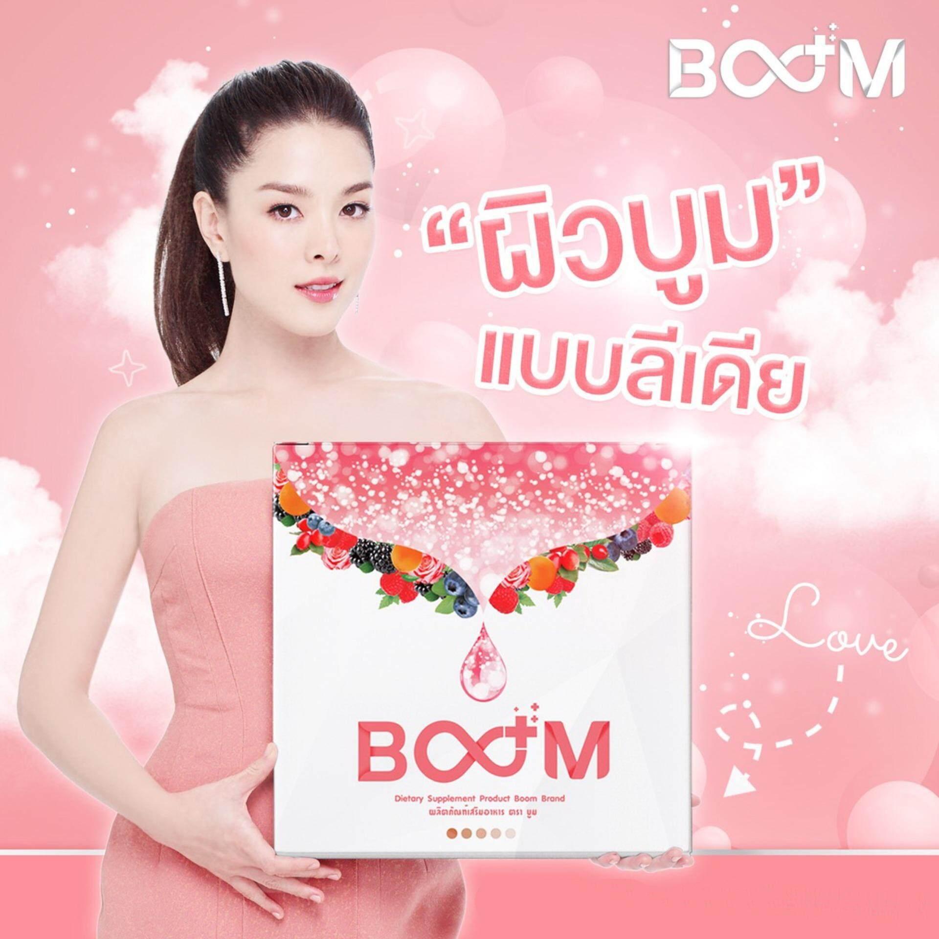 Boom Collagen By Lydia บูมคอลลาเจน บายลิเดีย อาหารผิว คอลลาเจนบำรุงผิว สำหรับคนรักผิวที่ต้องการความกระจ่างใส ( 1 กล่อง X 14 ซอง ) 168 Thai Shop By 168 Thai Shop.