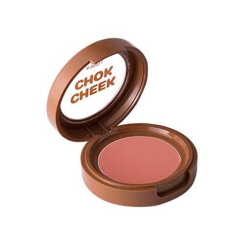 Apieu Creamy Cheek Chok Blusher 2.3g. Pk02 บรัชออนเนื้อครีม แต่งเติมสีสันบนแก้มของคุณ ให้สดใสสไตล์สาวเกาหลี เนื้อครีมเกลี่ยง่าย สีแน่น สวยสด.