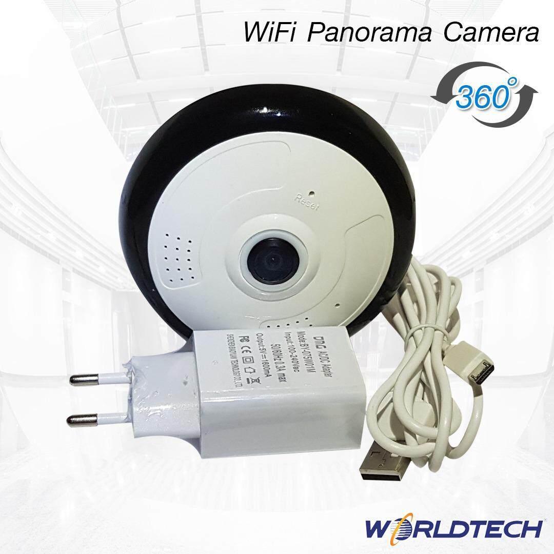 กล้องวงจรปิดไร้สาย  WiFi Panorama Camera 360 องศา รุ่น WT-VR3611 Panorama 1.3 MP