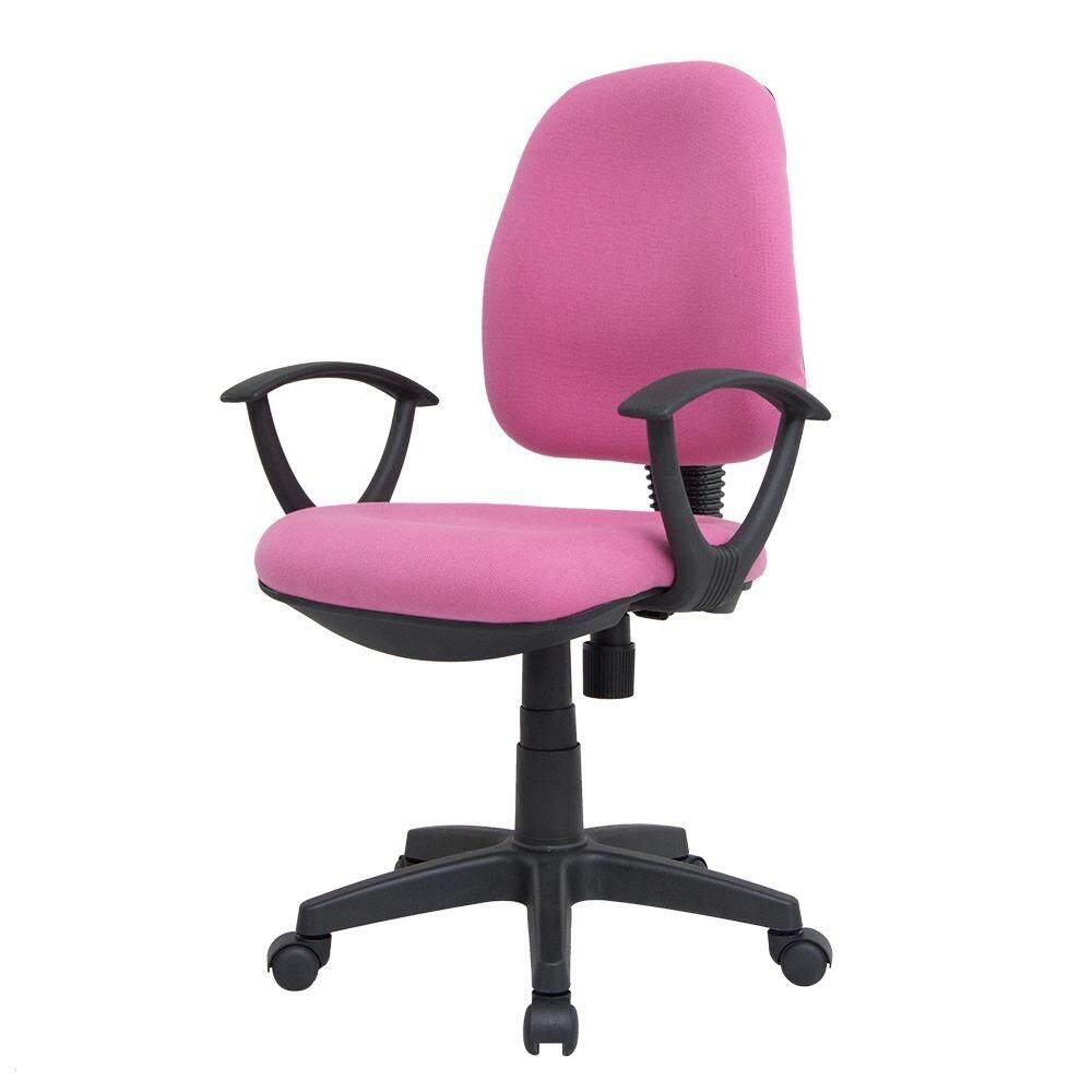 ราคา U Ro Decor เก้าอี้สำนักงาน รุ่น Parma Xl พาร์ม่า เอ็กซ์แอล สีชมพู ใหม่