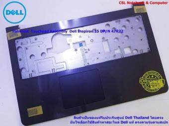 Palmrest Dell inspiron 15 5000 Series 5547, 5548 ของแท้รับประกัน ศูนย์ Dell  Thailand