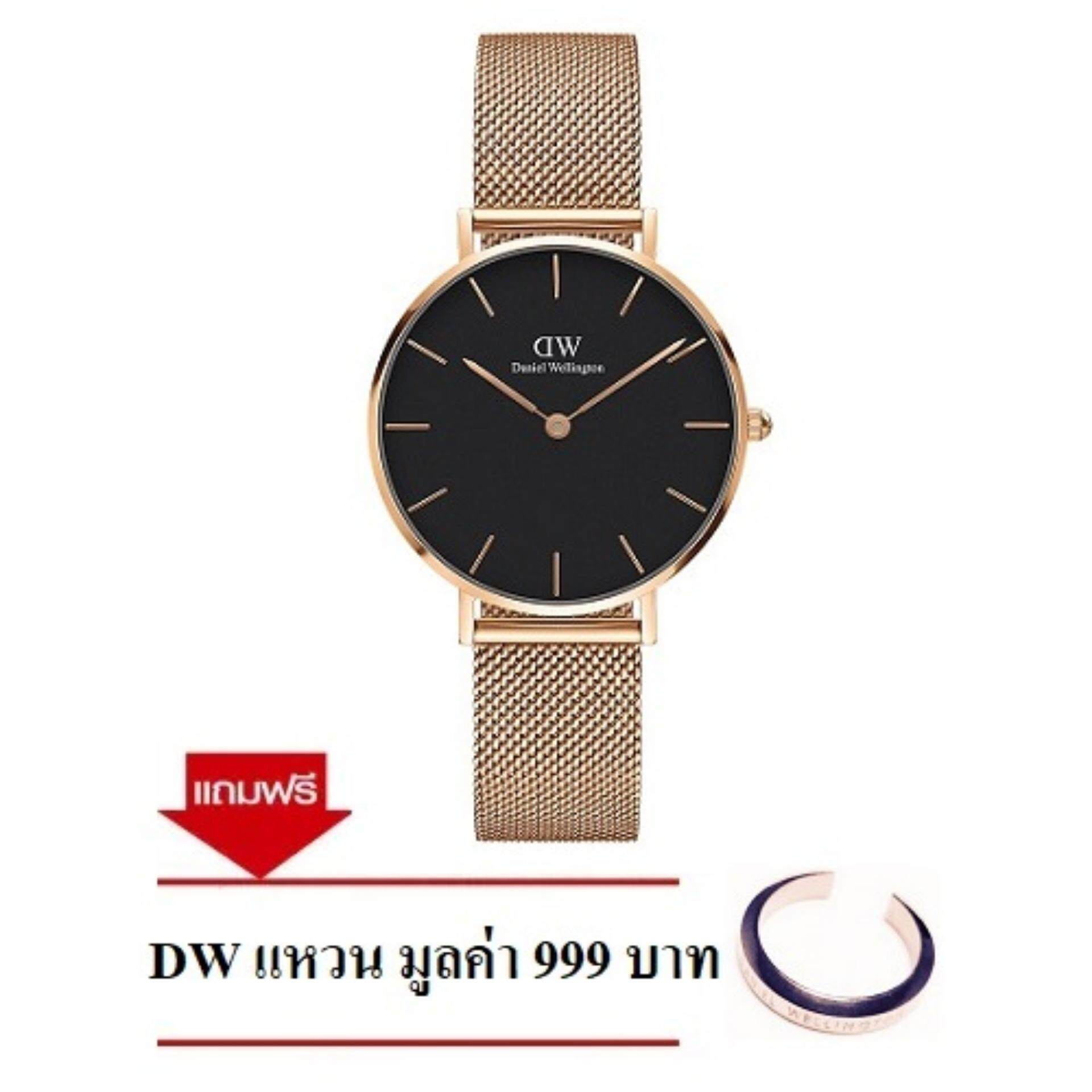 Daniel Wellington Dw00100161/dw00100162 Classic Petite Melrose 32Mm นาฬิกาข้อมือ นาฬิกาแฟชั่น ผู้หญิง เหล็กสาน สีทองแดง Fashion Black Dial Mesh Strap Women Watch เป็นต้นฉบับ