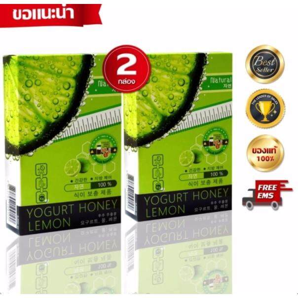 ราคา อาหารเสริมลดน้ำหนัก ลดไขมันส่วนเกิน หุ่นเฟริ์มกระชับ ดีท็อกลำไส้ Yogurt Honey Lemon Korea โยเกิร์ตฮันนี่เลม่อน 2 กล่อง Yogurt Honey Lemon กรุงเทพมหานคร