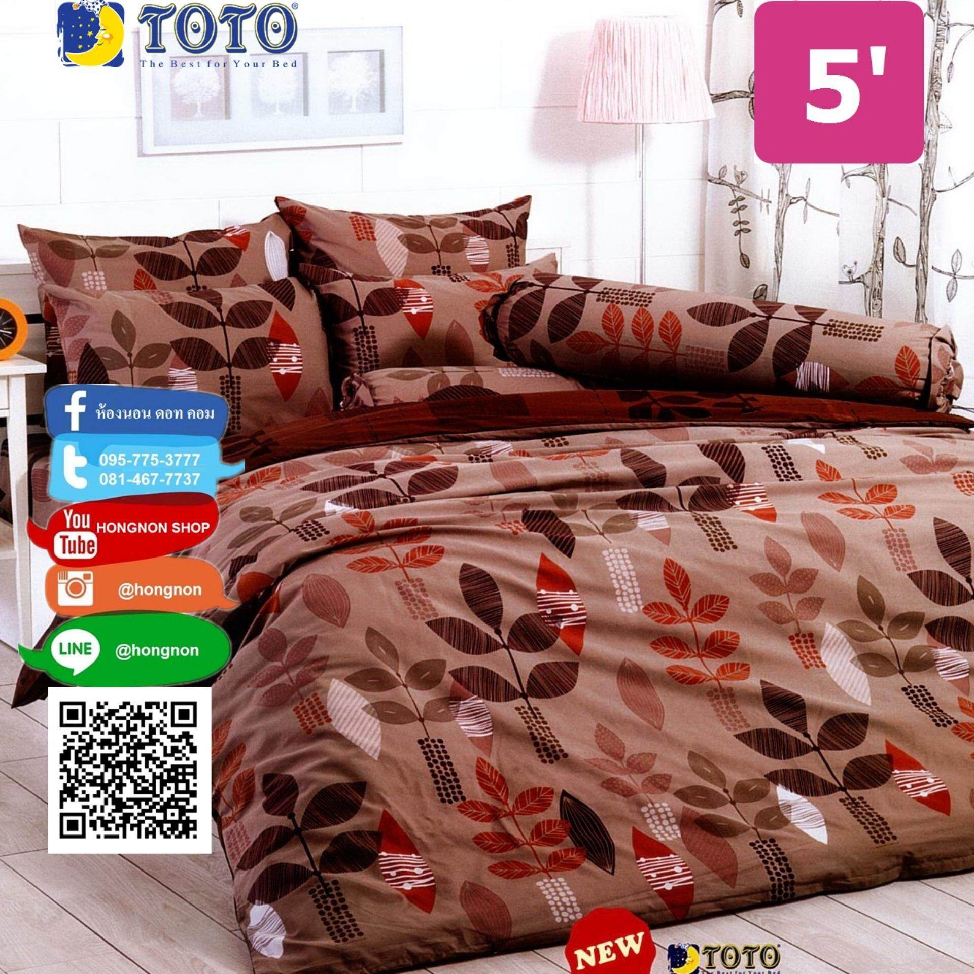 Toto ผ้าปูที่นอนโตโต้  ลายใหม่ ขายดี รหัส Tt569 ขนาด 5ฟุต.