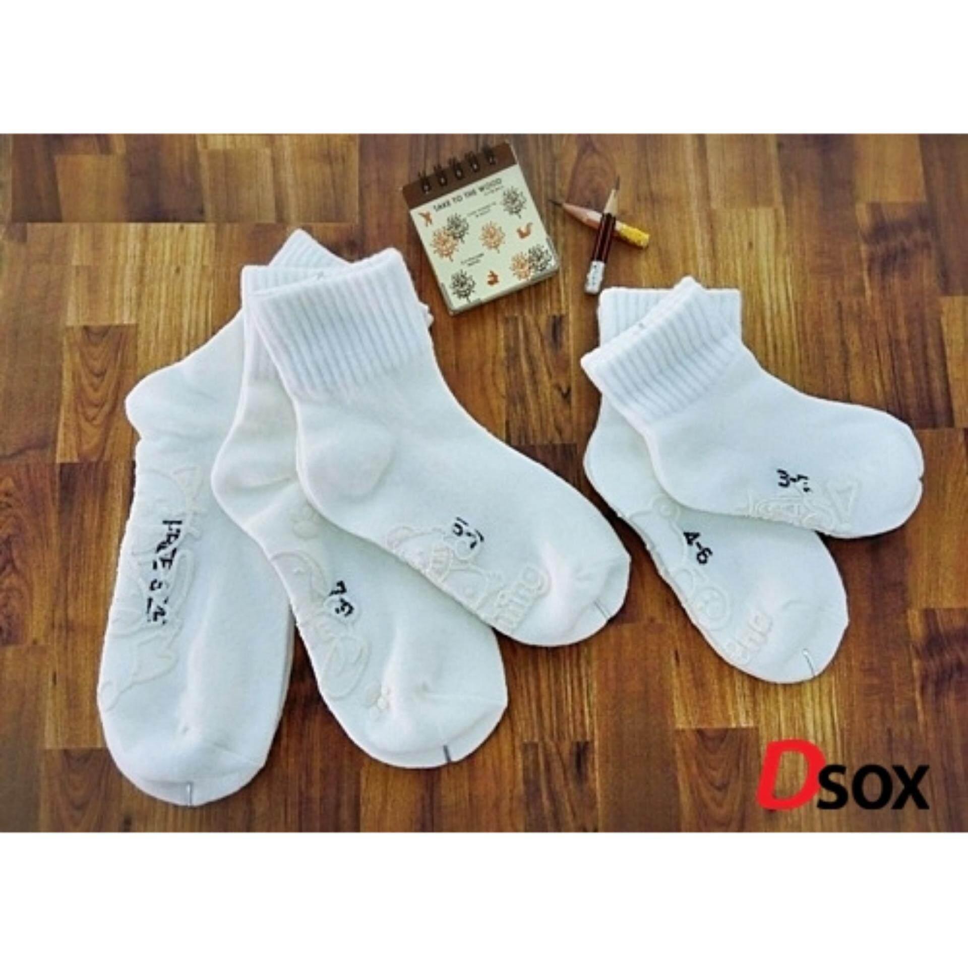 ส่วนลด สินค้า Dsox ถุงเท้านักเรียนกันลื่น ไซส์ 3 5 ปี แพ็ค 12 คู่ สีขาว