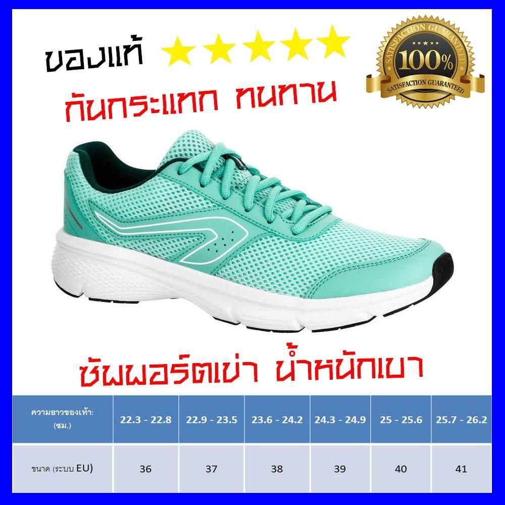 Kalenji รองเท้าวิ่ง รองเท้าวิ่งหญิง รองเท้าใส่วิ่ง รองเท้าผ้าใบ สำหรับผู้หญิงรุ่น Run Cushion.
