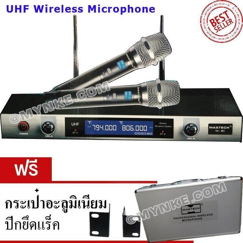 ไมค์ลอยคู่ /ไมค์ไร้สาย UHF ไมโครโฟน WIRELESS MICROPHONE แถมกล่องไมคื ยึดแร็คได้ รุ่น MASTECH U-38 Professional 100เมตร