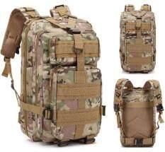 กระเป๋าเป้ทหาร กระเป๋าเป้เดินป่า 3p ลายมัลติแคม