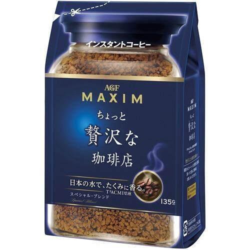 ขาย Maxim กาแฟแม็กซิม Pecial Luxury Blend น้ำเงิน 135 กรัม ไทย ถูก