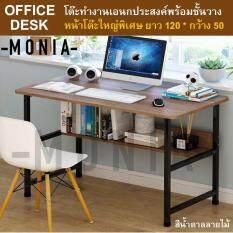 MONIA โต๊ะทำงาน โต๊ะคอม โต๊ะคอมพิวเตอร์ โต๊ะวางโน๊ตบุ๊ค โต๊ะ โต๊ะออฟฟิศ ชั้นวางหนังสือ ชั้นวางของ OFFICE COMPUTER DESK รุ่น FWD-0129