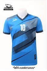 Mheecool เสื้อคอวีพิมพ์ลาย สีฟ้า เบอร์ 10