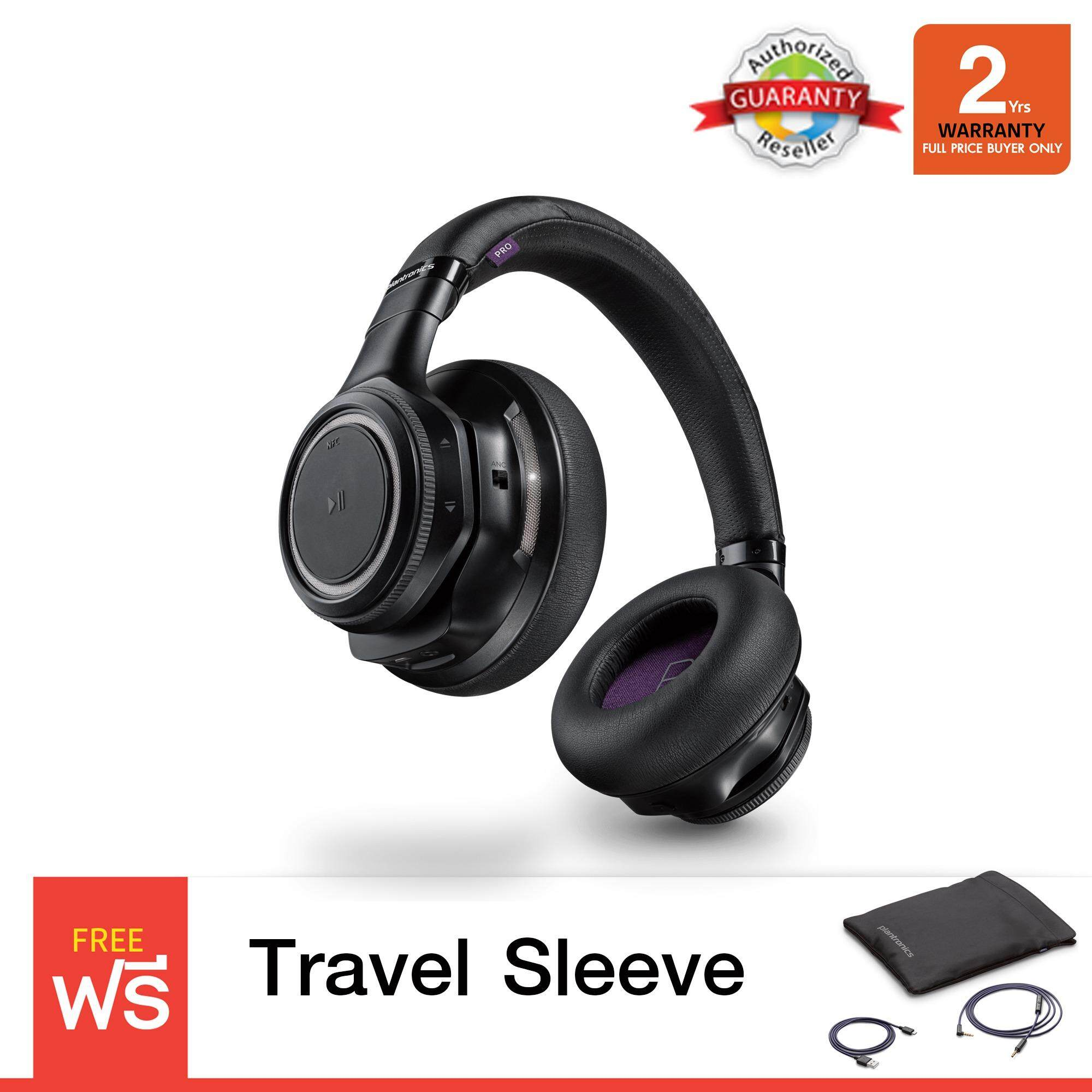 Plantronics BackBeat PRO Free travel sleeve 2 Years Warranty