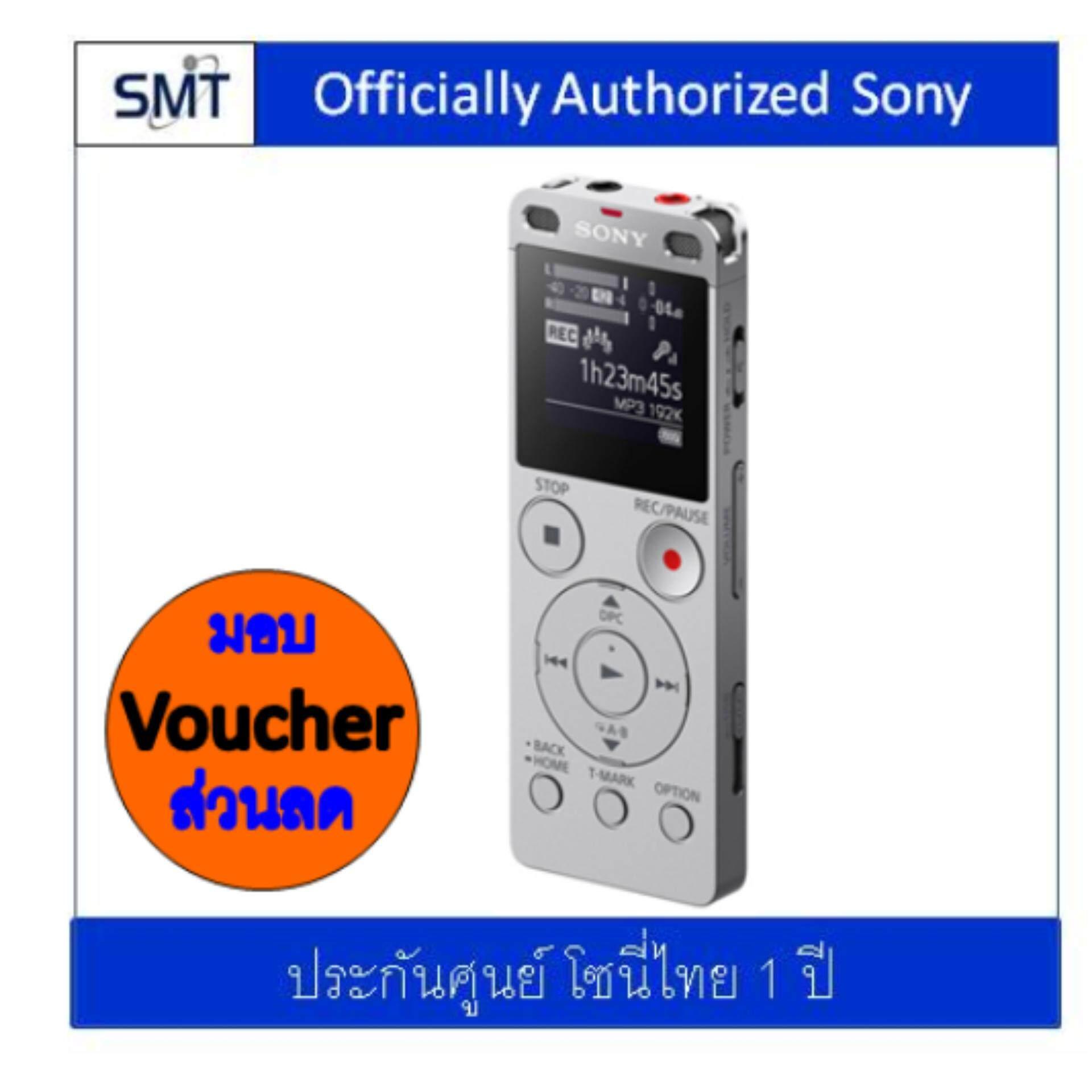 Sony Voice Recorders Tx800 Digital Recorder Tx Series 4gb Icd Ux560f S