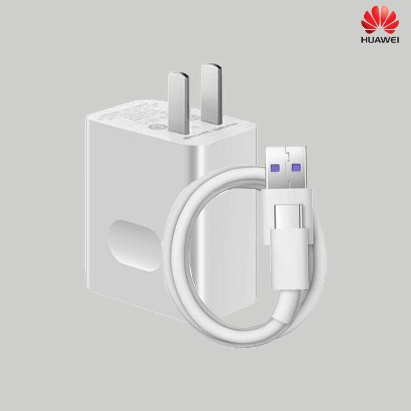 HUAWEI SuperCharge Charger [Original100%]