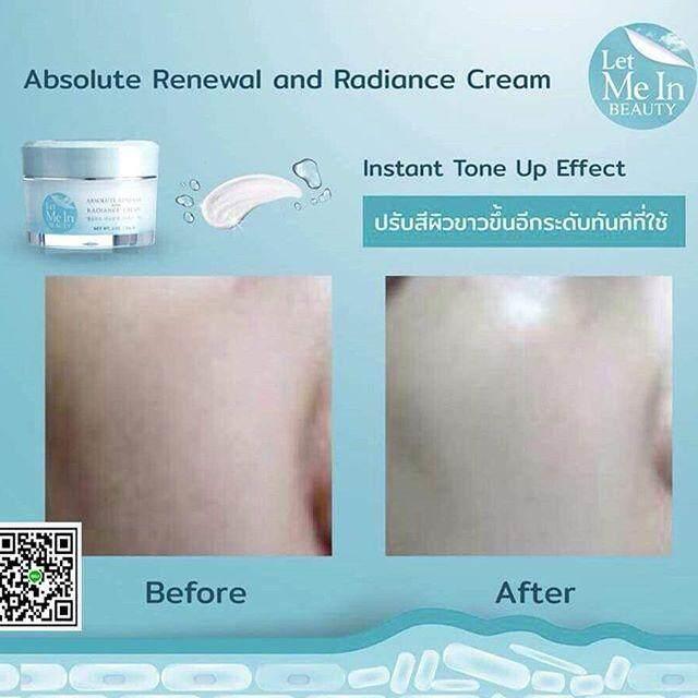 ลดสุดๆ ของแท้ ส่งฟรี Kerry Express รับตรงจากบริษัท Let Me In Beauty Absolute Renewel and Hydrating Cream เลทมี อินบิวตี้ แอปโซลูท รีนีวัลแอนด์ ไฮเดรทติ้ง ครีมสารสกัดจากโสมป่าเกาหลี 30ml.