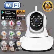 ACE กล้อง IP Camera รักษาความปลอดภัย ไร้สาย เสาเดียว Antenna HD 720P 1.3 ล้านพิกเซล (สีขาว)