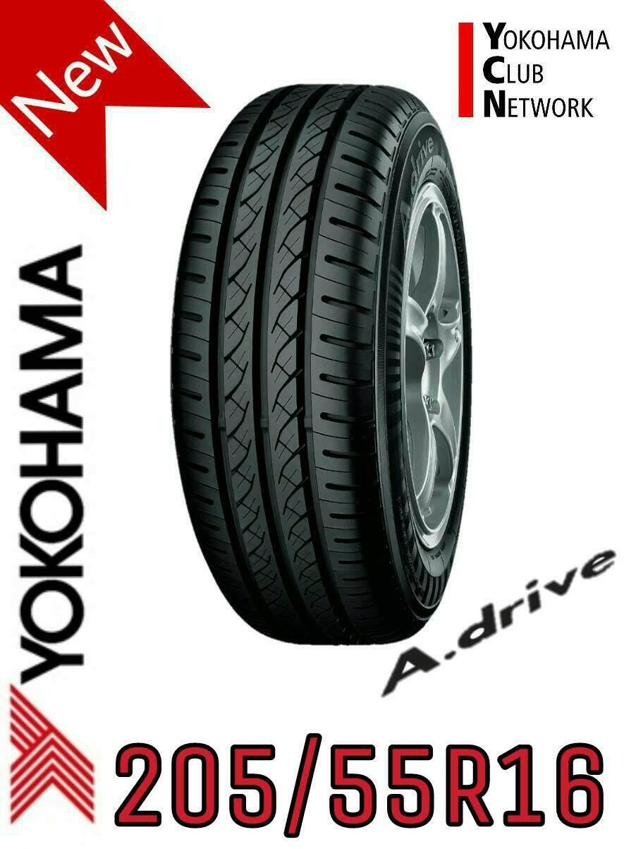 ฉะเชิงเทรา Yokohama A.drive 205/55R16