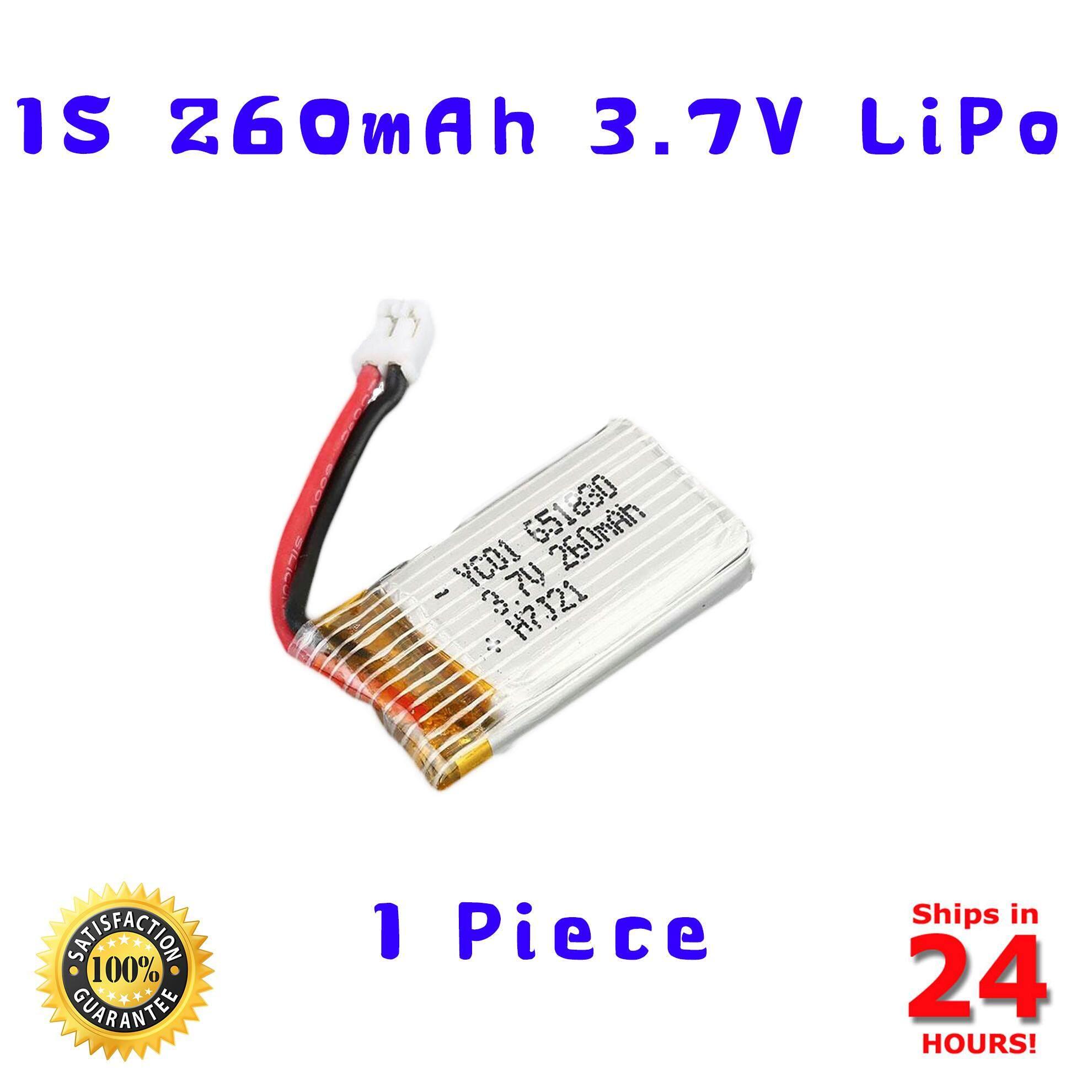 1s 3.7v 260mah Lipo Battery, High Performance, Lightweight, Secure Connector, Silicone Heat Resistant Wires - 1s 3.7v 260mah Lipo Battery, มีประสิทธิภาพสูง, มีน้ำหนักเบา, ตัวเชื่อมต่อที่ปลอดภัย, สายทนความร้อนด้วยซิลิโคน.