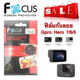 Focus ฟิล์มกันรอยแบบใส GoPro Hero 7 Black, Silver, White แบบใส ของแท้  ราคาถูก by