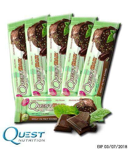 Quest /// Mint Chocolate Chunk (1 Bar) จำนวน 6 Bar.