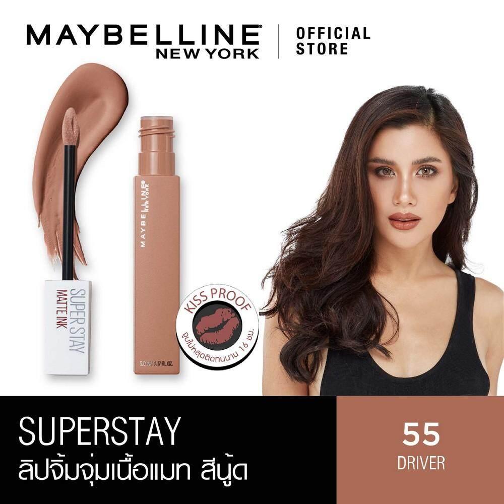 เมย์เบลลีน นิวยอร์ก ซุปเปอร์ สเตย์ แมท อิ้งค์ อัน-นู้ด ลิควิดลิปสติก 5 มล. Maybelline New York Super Stay Matte Ink Un-Nude Liquid Lipstick 5 Ml.(เครื่องสำอาง,ลิปจิ้มจุ่ม,ลิปแมท) By Maybelline Thailand.