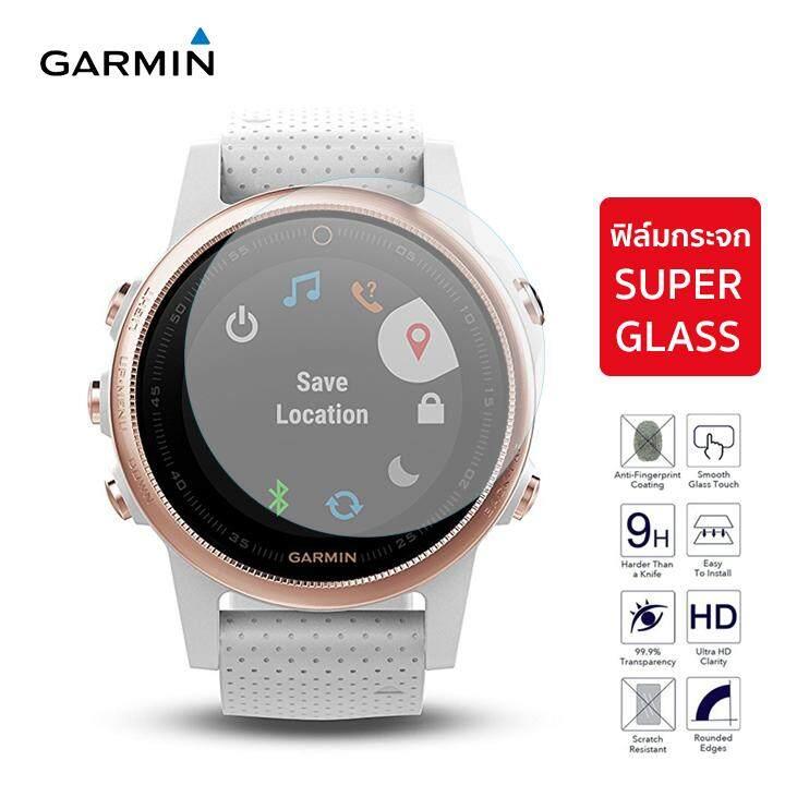 Garmin Fenix 5S ฟิล์มกระจก Tempered Glass 9H
