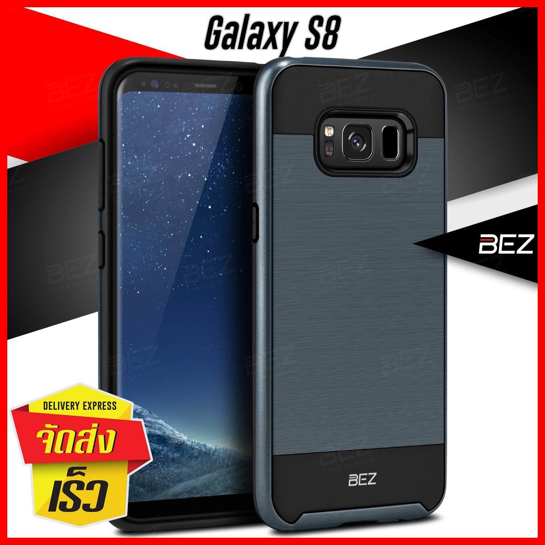 เคส Samsung Galaxy S8 เคสมือถือ S 8 เคสซัมซุง S8 เคส ซัมซุง เอส 8 Samsung Galaxy S8 Case เคสโทรศัพท์ เคสฝาหลัง กันกระแทก 2 ชั้น BEZ Hybrid Shockproof Case / SPL GS8-