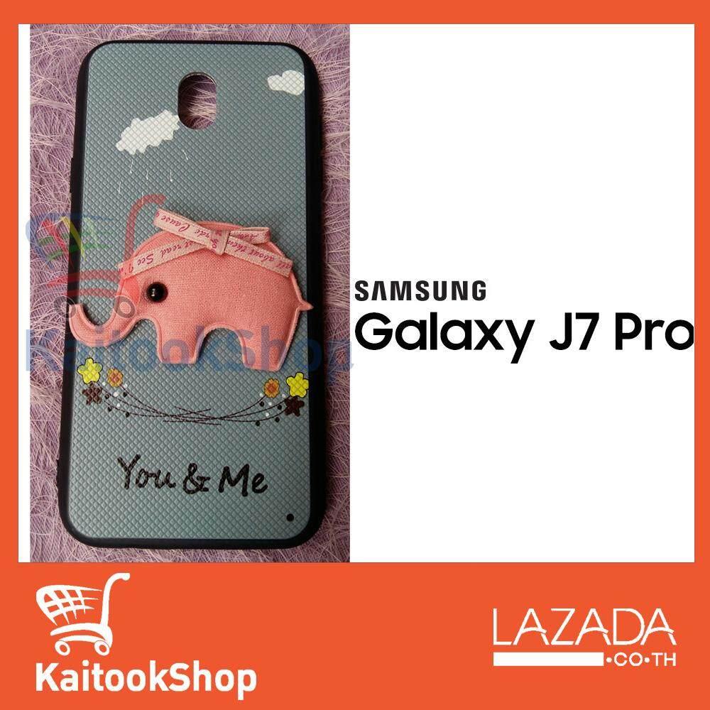 ลดสุดๆ เคสคลุมหลัง กันกระแทก ลายการ์ตูนแฮนด์เมด # Samsung Galaxy J7 Pro {ส่งฟรี! Kerry}