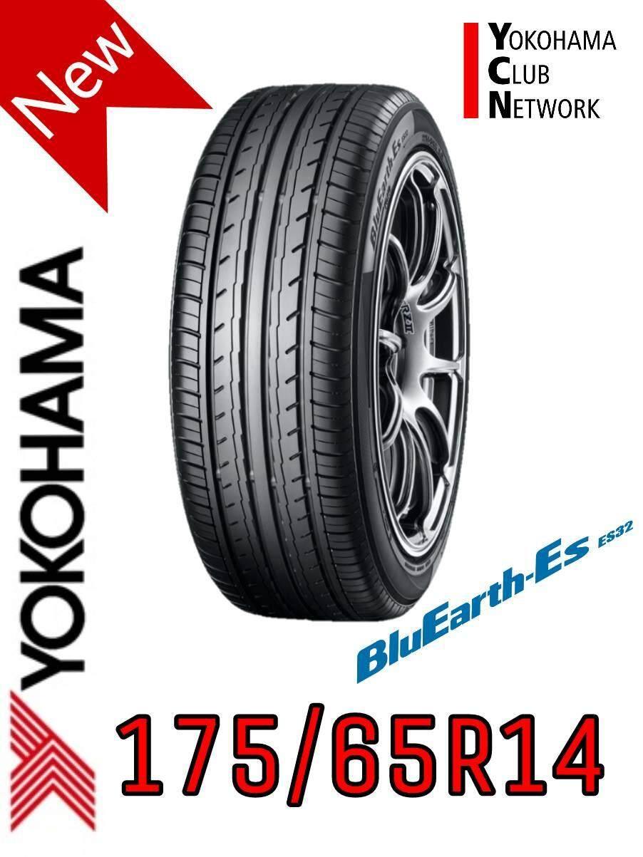 ประกันภัย รถยนต์ แบบ ผ่อน ได้ นครนายก YOKOHAMA bluearth-es32 175-65R14