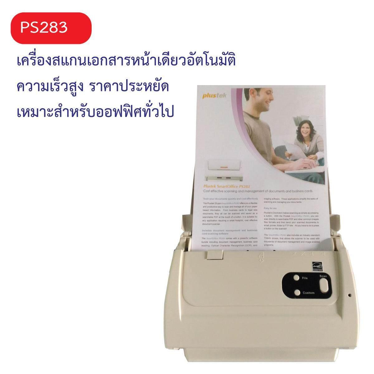 Plustek Scanners Lazada Scanner Opticslim 1180 Ps283 A4