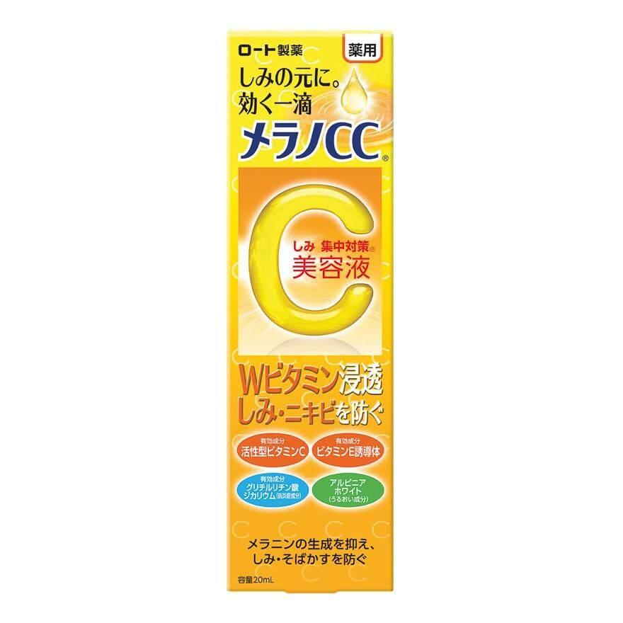 Rohto Melano Cc ครีมหน้าใสชื่อดังจากญี่ปุ่น.