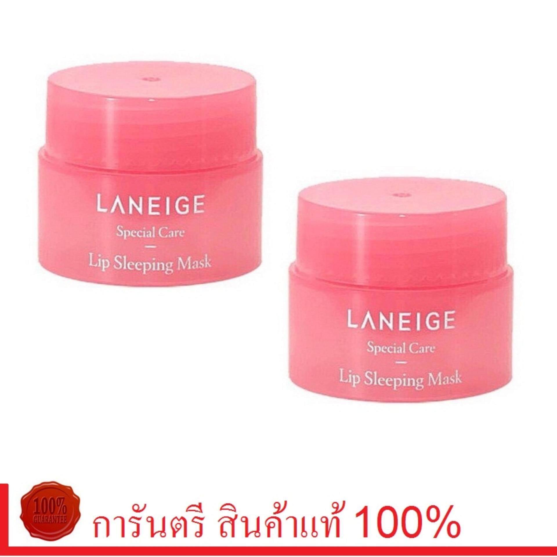 Laneige Special Care Lip Sleeping Mask (3g.x 2 กระปุก) By Luxurymall.