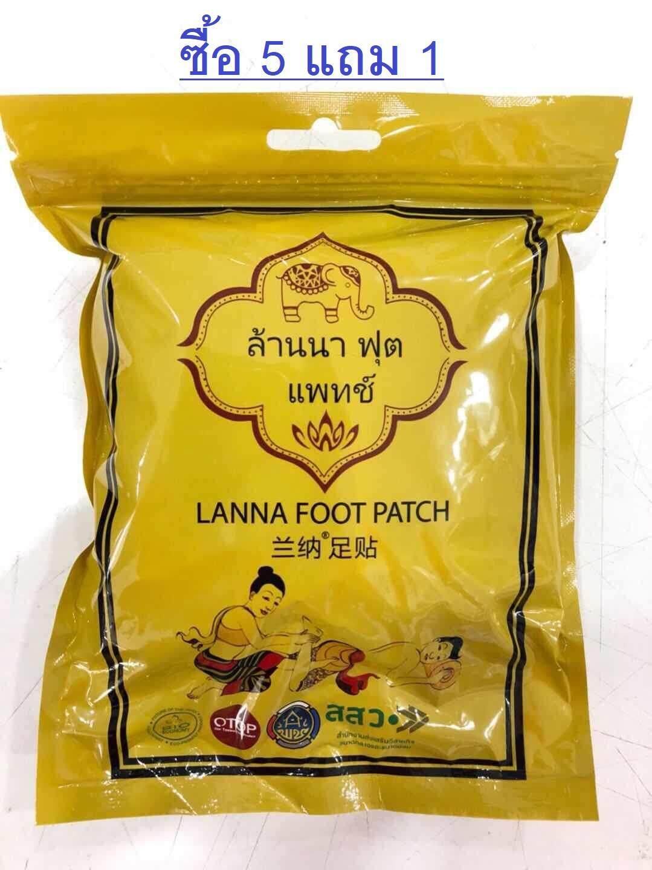 Lanna Foot Patch แผ่นแปะเท้าล้านนา ซื้อ 5 แถม 1** By New Look Product.