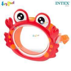 Intex ส่งฟรี หน้ากากดำน้ำ ปู รุ่น 55915