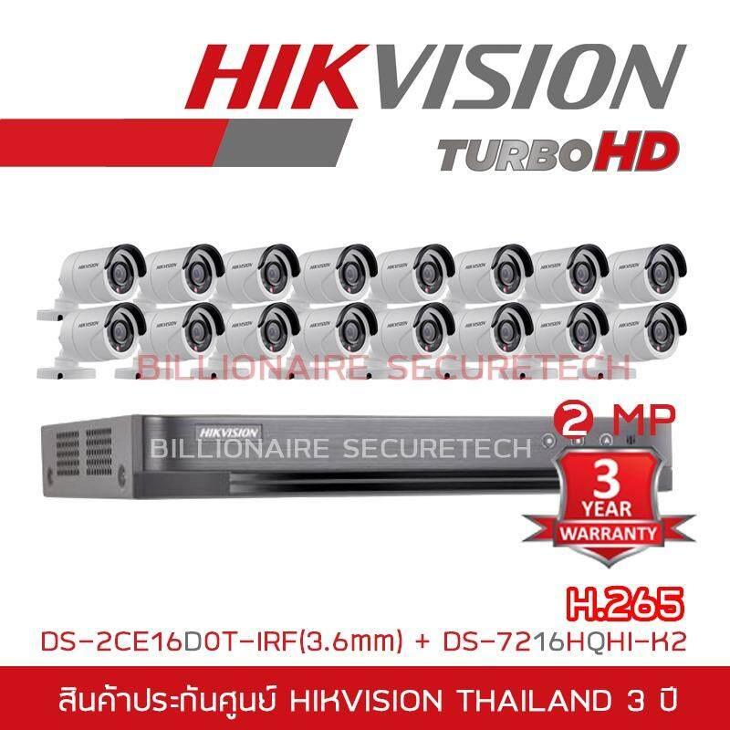 ขาย Hikvision ชุดกล้องวงจรปิด 16 ช่อง 2Mp Ds 7216Hqhi K2 Ds 16D0T Irfx16 3 6 Mm ราคาถูกที่สุด