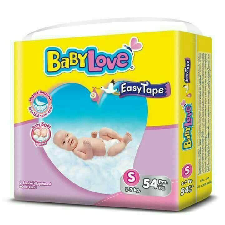 Baby Love Easy Tape Babylove ถูก ใน ไทย