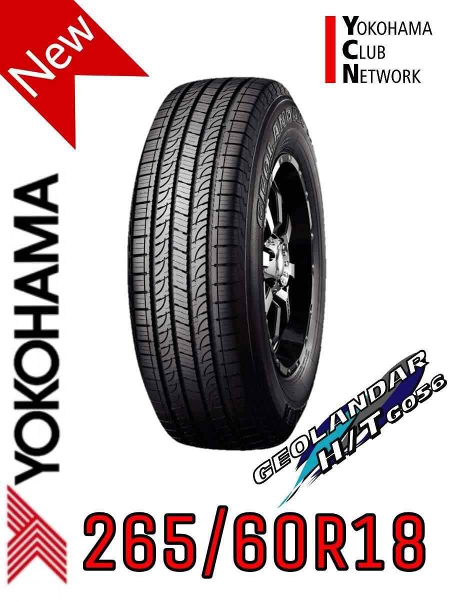 ประกันภัย รถยนต์ แบบ ผ่อน ได้ ตรัง Yokohama GEOLANDAR H/T G056 265/60R18.