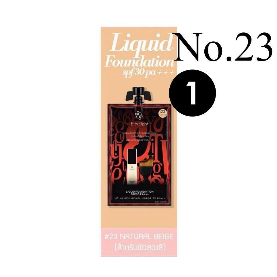 Ver.88 Eity Eight Liquid Foundation Spf 30 Pa+++ 5ml. Ver.88 Eity Eight Dewy Face Glow 5ml. กันน้ำ ราคาถูก แบบซอง.