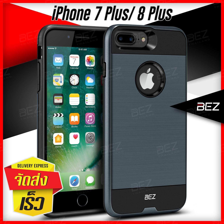 iPhone 8 Plus Case เคส iPhone 7+ เคสไอโฟน 8+ เคสมือถือ ไอโฟน 8 พลัส ไอโฟน7พลัส เคสโทรศัพท์ เคสฝาหลัง กันกระแทก 2 ชั้น BEZ Hybrid Shockproof Case / SPL 7GP-
